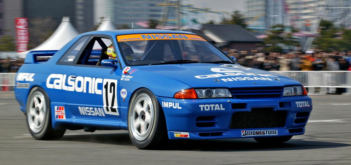 R32 Skyline GTR Racing
