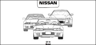 Nissan R32 Skyline GTR Service Manual