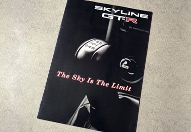Nissan R32 Skyline The Sky Is The Limit Book