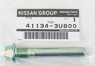 Nissan R32 Skyline GTR Nissan Part Numbers